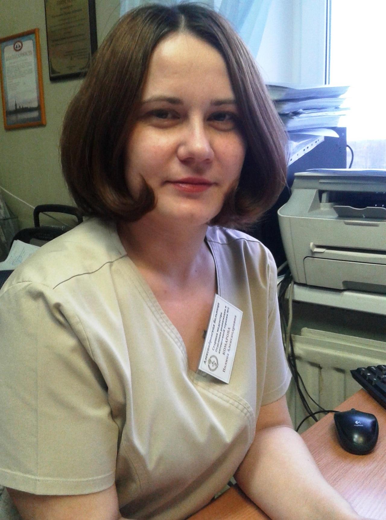 вакансии старшая медсестра:
